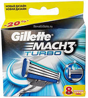 SALE!Сменные кассеты для бритья Gillette Mach3 Turbo 8 шт