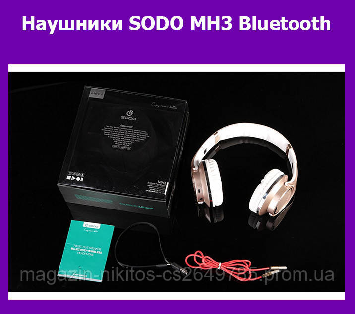 SALE!Наушники SODO MH3 Bluetooth