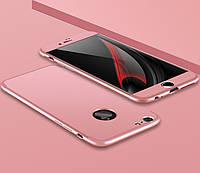 Чехол GKK 360 для Iphone 6 / Iphone 6s Бампер оригинальный с вырезом накладка Rose