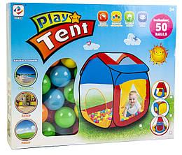Детская игровая палатка с шариками для дома и двора (разноцветная)