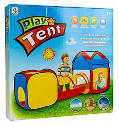Детская палатка с тоннелем для дома и дачи