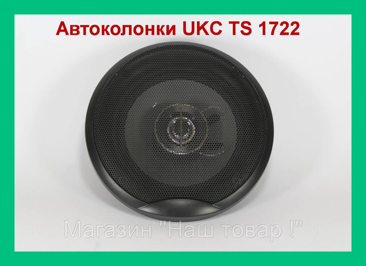 SALE! Автомобильные колонки UKC TS-1722 2шт