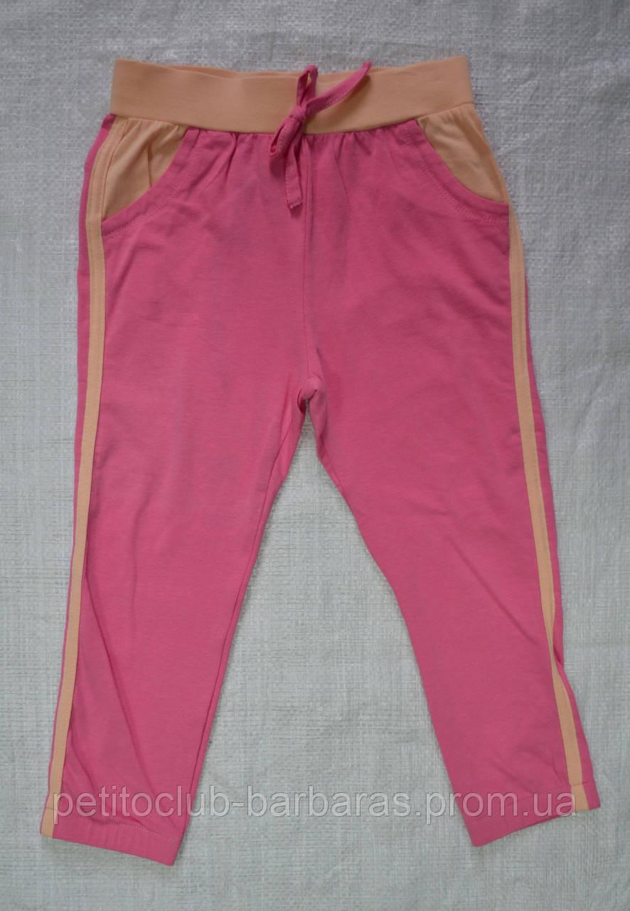 Спортивні штани Glo рожеві р. 92, 98, 104, 110 см (Glo-story, Угорщина)