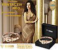 Браслет VISION PentActiv Neo женский с замочком, фото 7