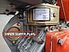 ⭐✅ Мотоблок дизельный ZUBR (Зубр) HT-135E (9 л.с.) Электростартер с воздушным охлаждением. Отправка по УКРАИНЕ, фото 7