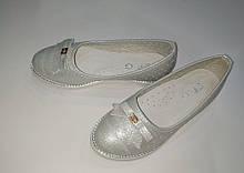 Туфли балетки  на девочку 30-37 р с перфорацией арт 1-2 .