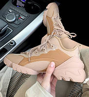 Женские летние кроссовки Dior Beige бежевые. Живое фото. Топ реплика ААА+