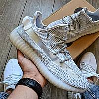Мужские кроссовки Adidas Yeezy Boost 350 Static (Реплика ААА+)