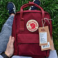 Рюкзак Канкен Fjallraven Kanken Mini Bag бордовый. Живое фото. Качество Топ! (Реплика ААА+)