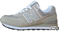 Мужские кроссовки New Balance 574  Light Grey