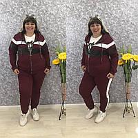 Женский модный стильный  спортивный костюм супер батал