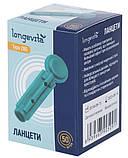 Глюкометр LONGEVITA  Type 28G Ланцети (50шт/уп.), фото 2