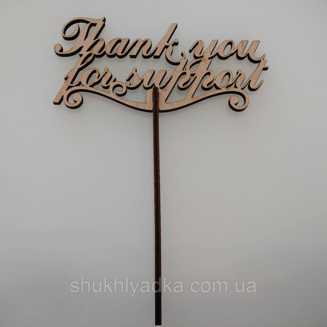 Thank you for support