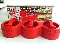 Ручной пресс для приготовления гамбургеров Stufz Sliders