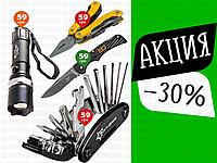 4пр. Велосипедный мультитул 16в1, набор шестигранников в наборе (нож,мультитул-плоскогубцы и д.р)