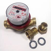 Лічильник NOVATOR ЛК-1.5 для гарячої води