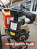 ⭐✅ Мотоблок дизельный Зубр HT-135 (9л.с.) электростартер, фото 4