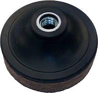 Войлочный круг для углошлифовальной машины 100 мм.