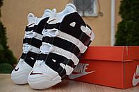 Мужские кроссовки в стиле Nike Air More Uptempo, кожа, белые с черным 41 (26 см)