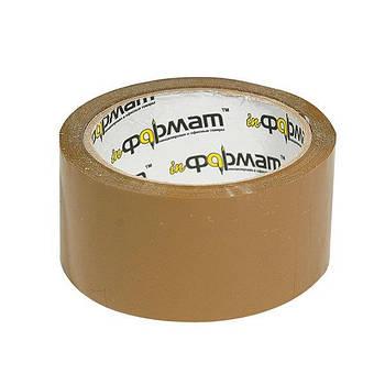 Скотч упаковочный 45 мм х 66 коричневый