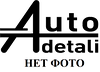 Решетка левая NISSAN MICRA K12 03-10 (TEMPEST). 037 0379 991