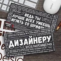 """Шоколадная плитка Shokosmile """"Дизайнеру"""" 85 г"""