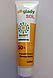GLADY SOL Водовідштовхуючий Сонцезахисний і для обличчя також крем SPF 50 /100мл.Угорщина/, фото 4
