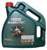 Моторное масло синтетика Castrol (Кастрол) 5w30 Magnatec A5 Ford 4л