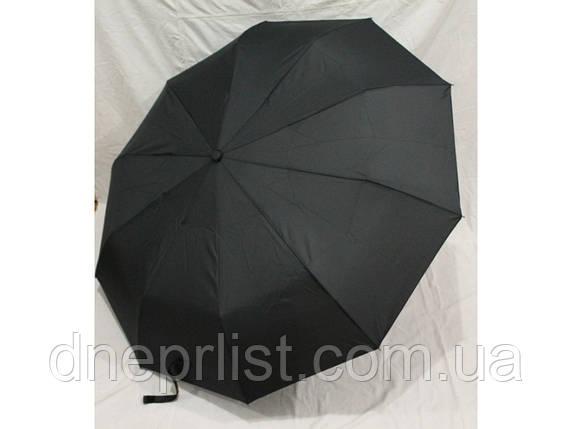 Зонт автомат мужской, 9 спиц, антиветер / Lantana, фото 2
