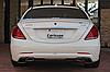 Спойлер Carlsson на багажник Mercedes-Benz W222 S-Class Новый Оригинальный , фото 3