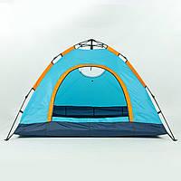 Палатка-автомат с автоматическим каркасом 4-х местная  (р-р 2х2,1х1,35м, 1 слой, PL), фото 1