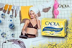 Мыло для ручной стирки.Мило для прання CAOLA Mosószappan 200г з Угорщини
