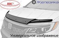 Дефлектор капота (мухобойка) Mitsubishi Colt 8 2005 (HIC)