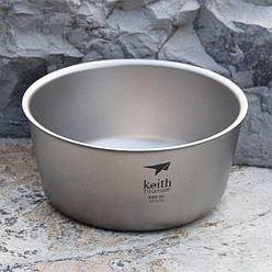 Туристическая титановая термо-тарелка Keith Ti5322 Мискаиз титана 550 мл. Титанова тарілка. Двустенная тарелка