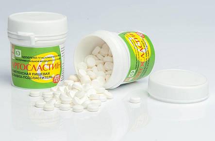 Аргосластин - интенсивный подсластитель, фото 2