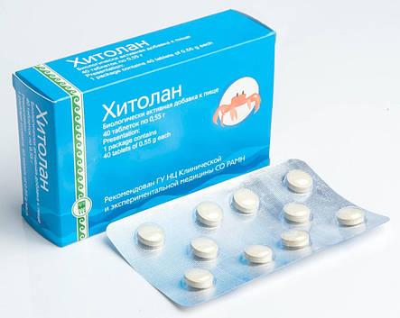Хитолан (Хитозан) - для детоксикации организма, очистка, вывод токсинов, фото 2