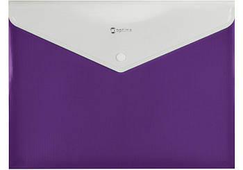 Папка конверт непрозрачная А4 на кнопке 2 от фиолетовая O31315-12