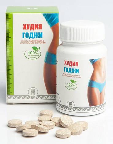 ХудияГоджи - для снижения массы тела и является активным жиросжигателем, фото 2