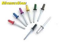 Заклёпки 4,0*10,0мм, окрашенные RAL, AL/ST c плоской головкой(упаковка 500шт.)