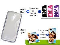 Чехол(бампер) для Samsung i9190 galaxy S4 mini с рисунком(печать на чехле)