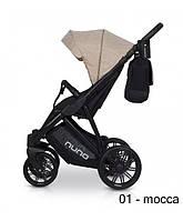 Детская прогулочная коляска Riko Nuno 01 Mocco