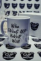 Чашка «ПОБЕДИТЕЛЬ»