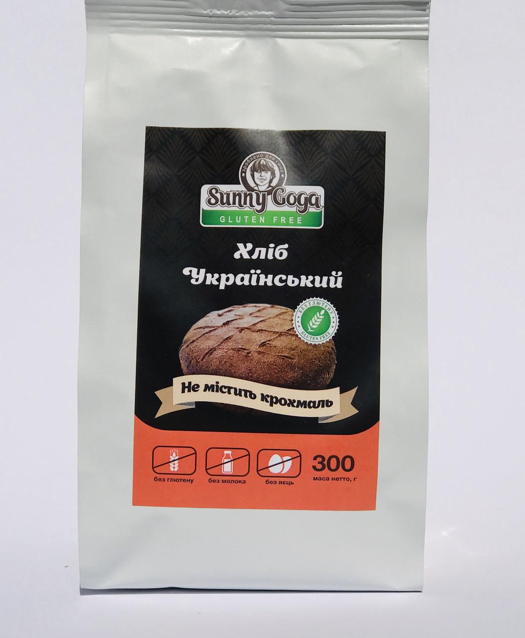 """Безглютеновая смесь """"Хлеб Украинский""""  300гр, фото 1"""