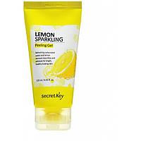 Пилинг Secret Key Lemon Sparkling Peeling Gel