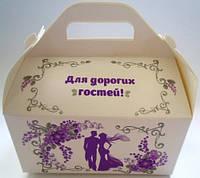 Коробка для каравая (белая с фиолетовой парой, глиттер)