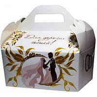 Коробка для каравая (белая, золотые блестки, молодожены)
