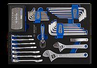 Набор инструментов в ложементе EVO 90 предметов KING TONY 9-91190CRV (Тайвань)