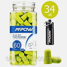 Беруши для сна, от шума Mpow Foam 60 пар в пластиковой банке, беруши SNR 34 дБ