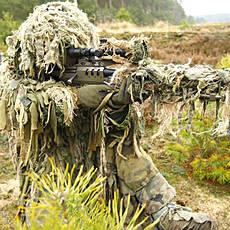 Маскування для полювання, засидження