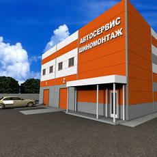 Строительство и проектирование станции технического обслуживания